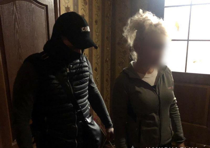 Полиция предотвратила заказноеубийство / фото: police.dn.ua