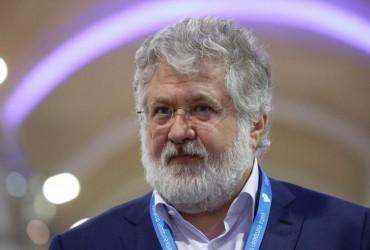 Коломойский выиграл суд против Гонтаревой