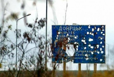 В центре Донецка застрелили двух человек