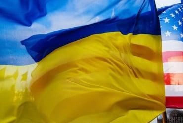 В США Україну визнали дуже ризикованою для подорожей