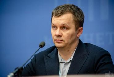 Курс 20 гривень за долар у 2020 році є фантастичним - Милованов