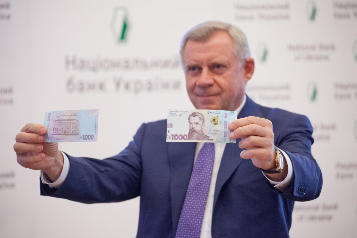 Смолий ушел в отставку / фото НБУ