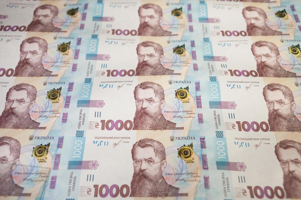 Загалом планують надрукувати 5 мільйонів тисячогривневих банкнот / фото bank.gov.ua