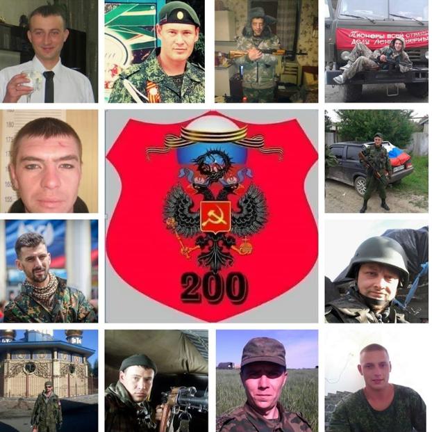 Оккупанты понесли потери / facebook.com/ukrop.bc