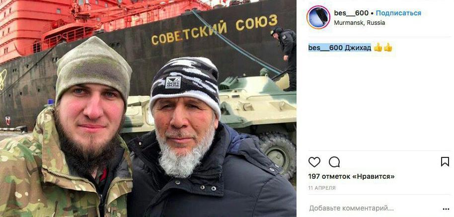 """скриншот """"Новая газета"""""""