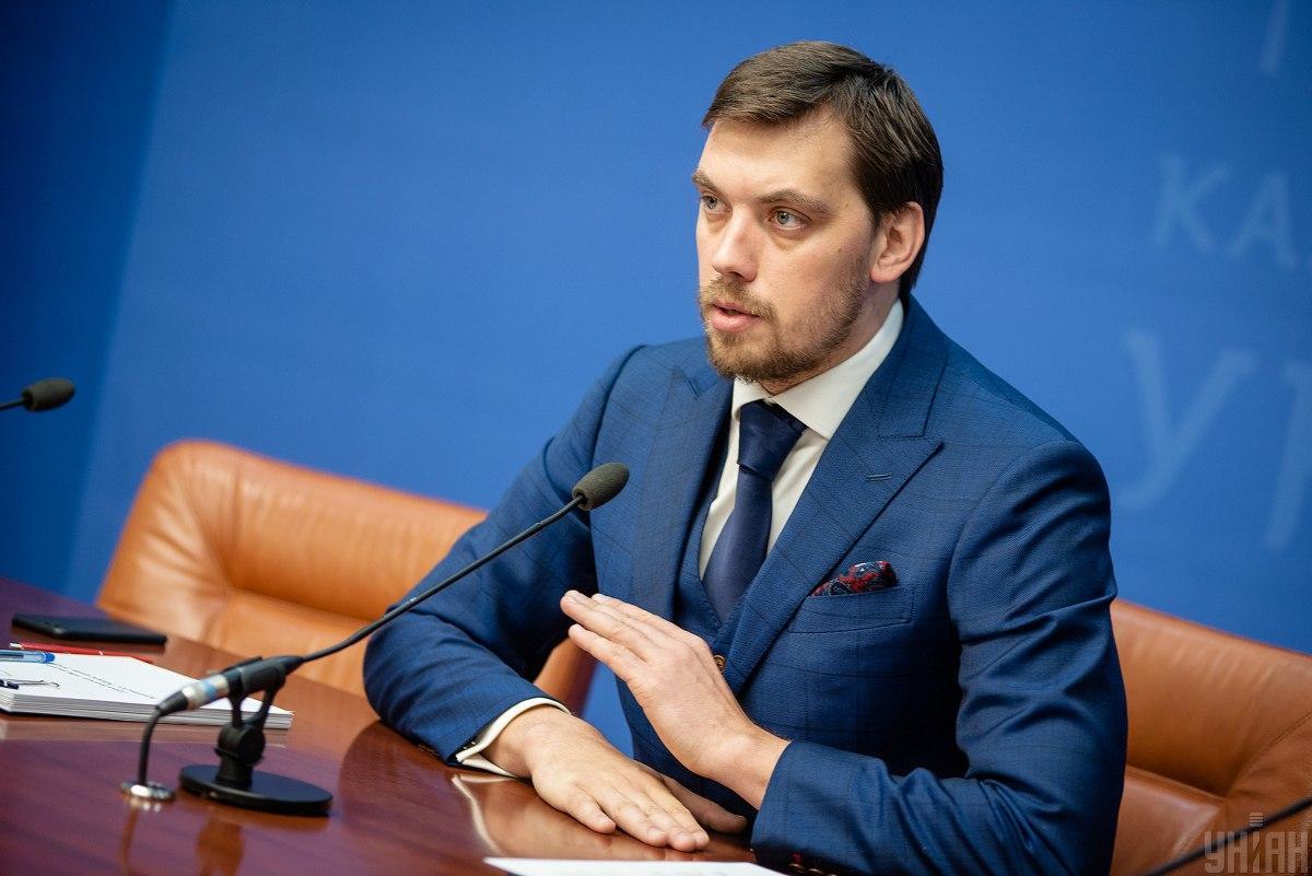 Гончарук заверил, что расходы на оборону в новом году сокращать не будут / фото УНИАН
