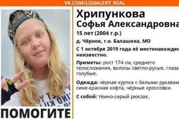 Убитая девочка