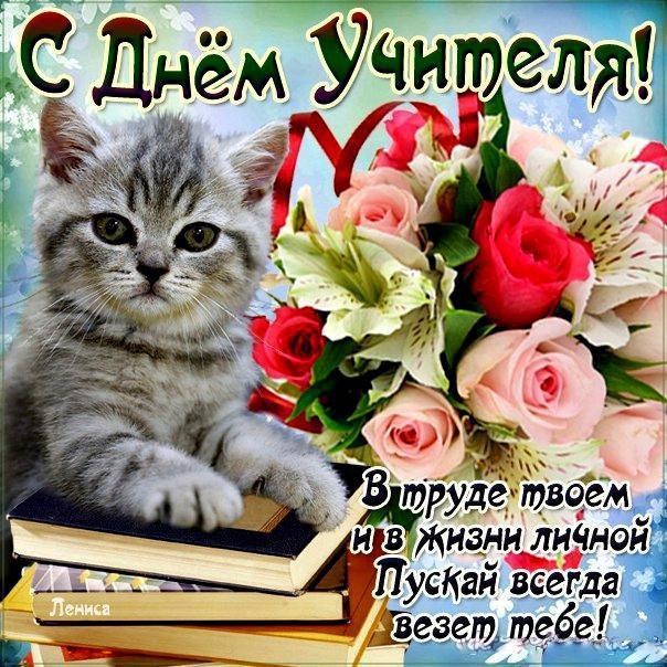 открытки.kz