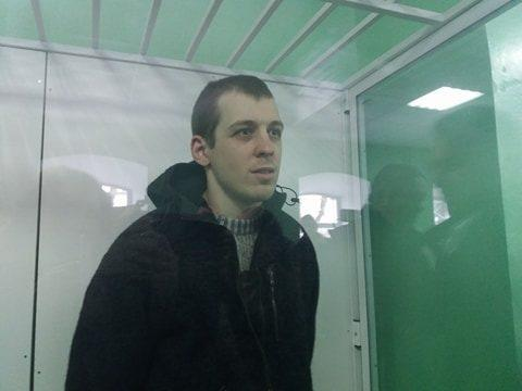 Суд согласился отпустить белоруса под залог в 576,3 тысячи гривень/ belsat.eu