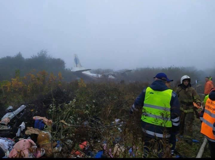 Аварія сталася 4 жовтня / фото Igor Zinkevych/Facebook
