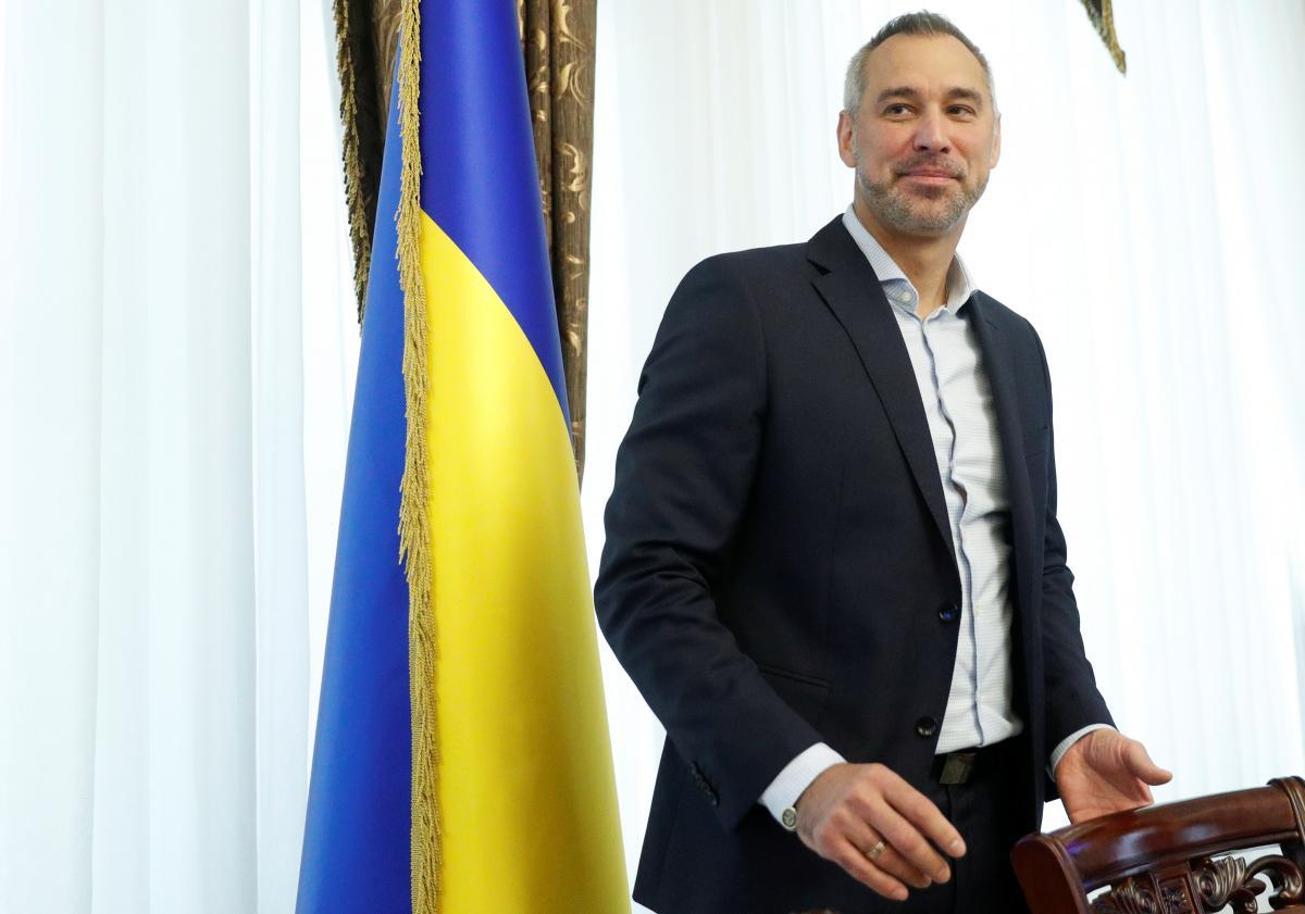 Генпрокурор Украины Руслан Рябошапка / фото REUTERS