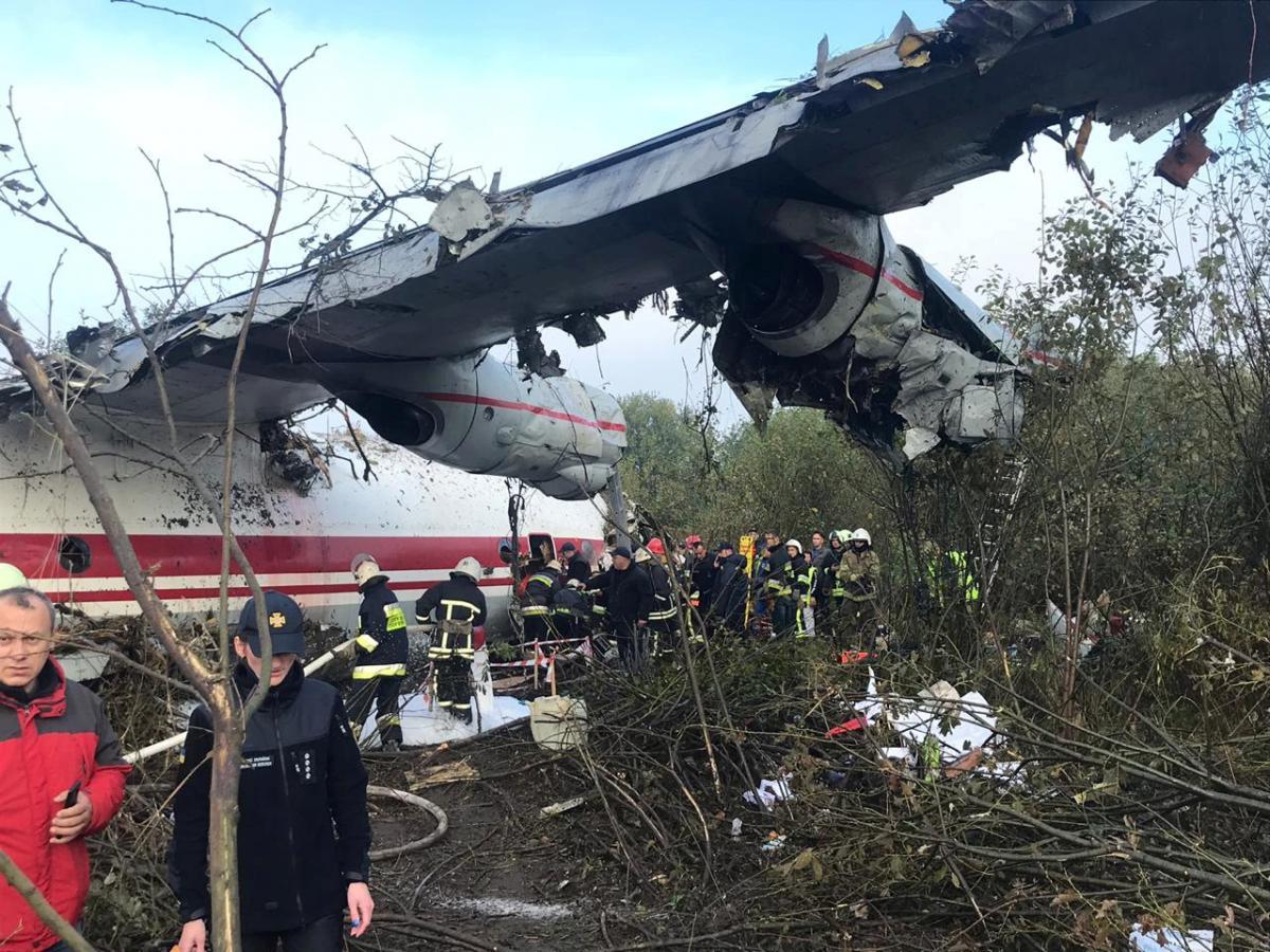 Авиакатастрофа АН-12 возле Львова/ REUTERS