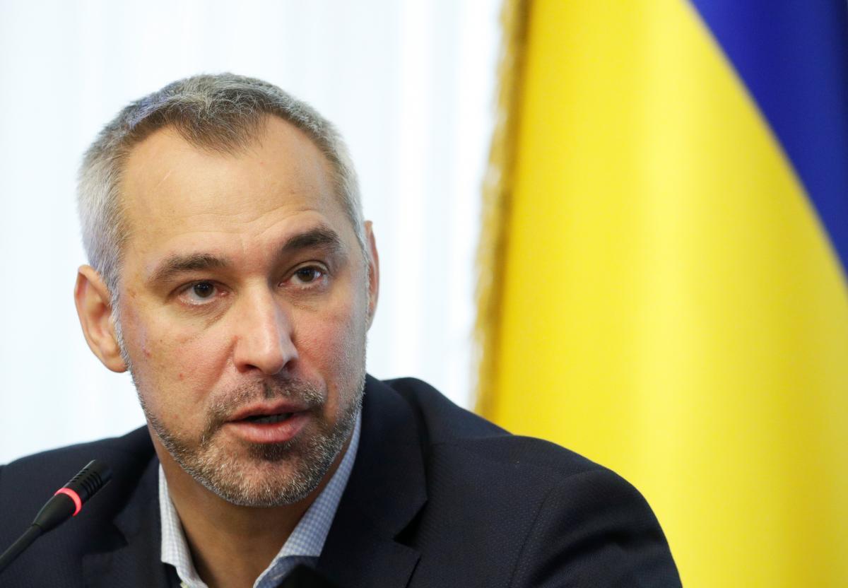 Генеральный прокурор Руслан Рябошапка \REUTERS