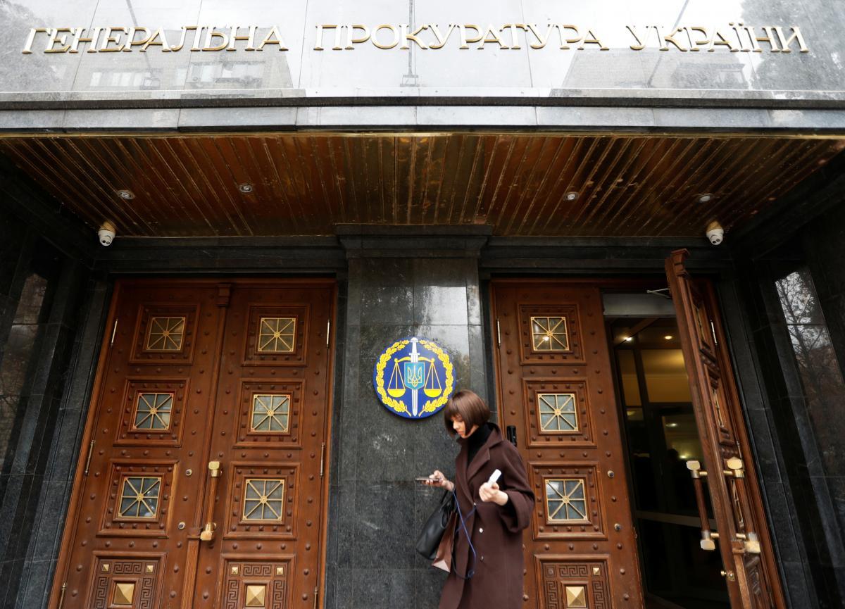 Генпрокуратура Украины / REUTERS