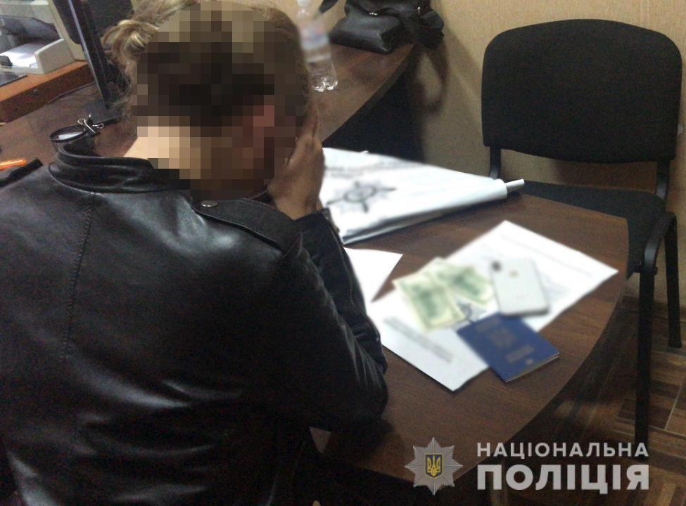 За час девушки зарабатывали около 200 долларов/ фото: пресс-служба полиции области