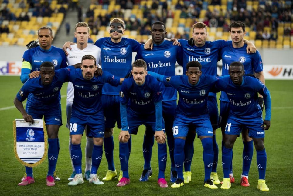 Команда остается во Львове / фото: twitter.com/KAAGent