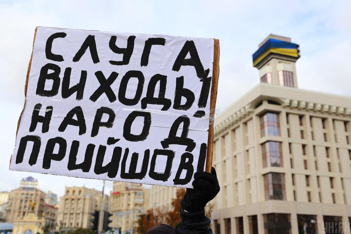 В полиции сообщили, что в настоящее время мероприятия в столице завершились / фото УНИАН
