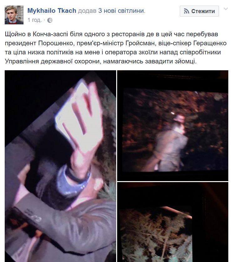 facebook.com/mixailotkach