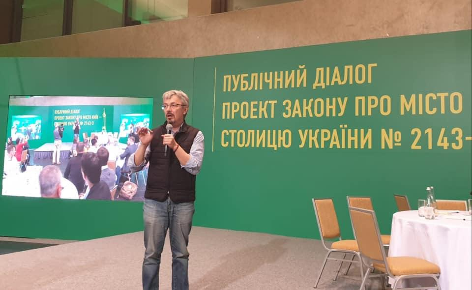 Фото: Facebook.com Александр Ткаченко