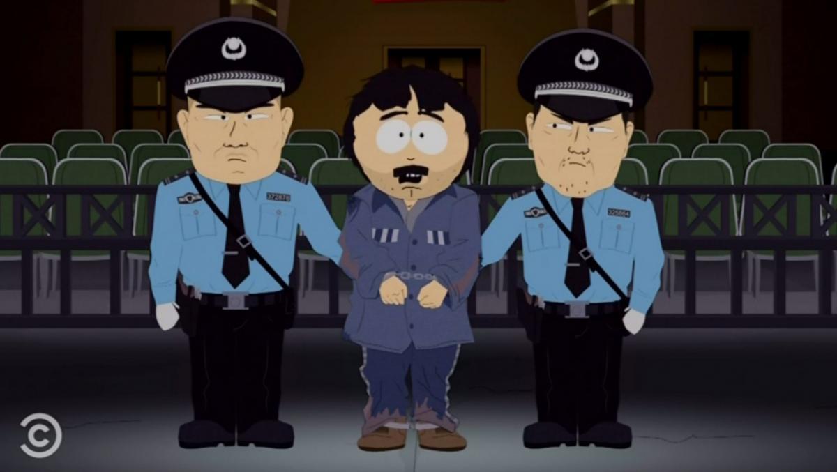 """В Китае запретили """"Южный парк"""" и """"стерли"""" его из сети / Comedy Central, South Park """"Band in China"""""""