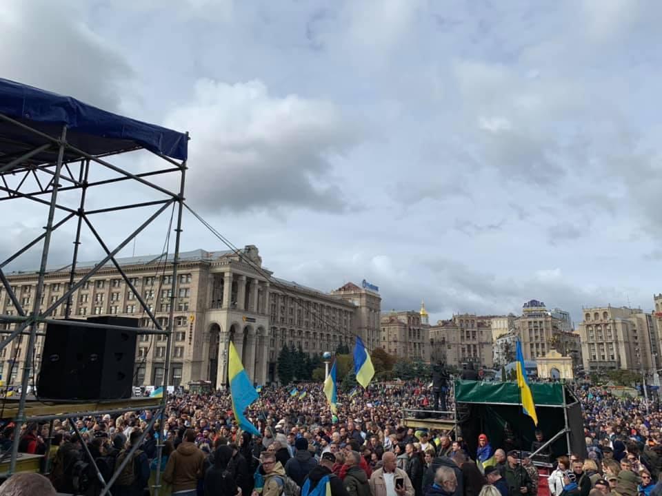 """Протесты против """"формулы Штайнмайера"""" прошли в ряде городов, в том числе в Киеве / Facebook, Андрей Смолий"""