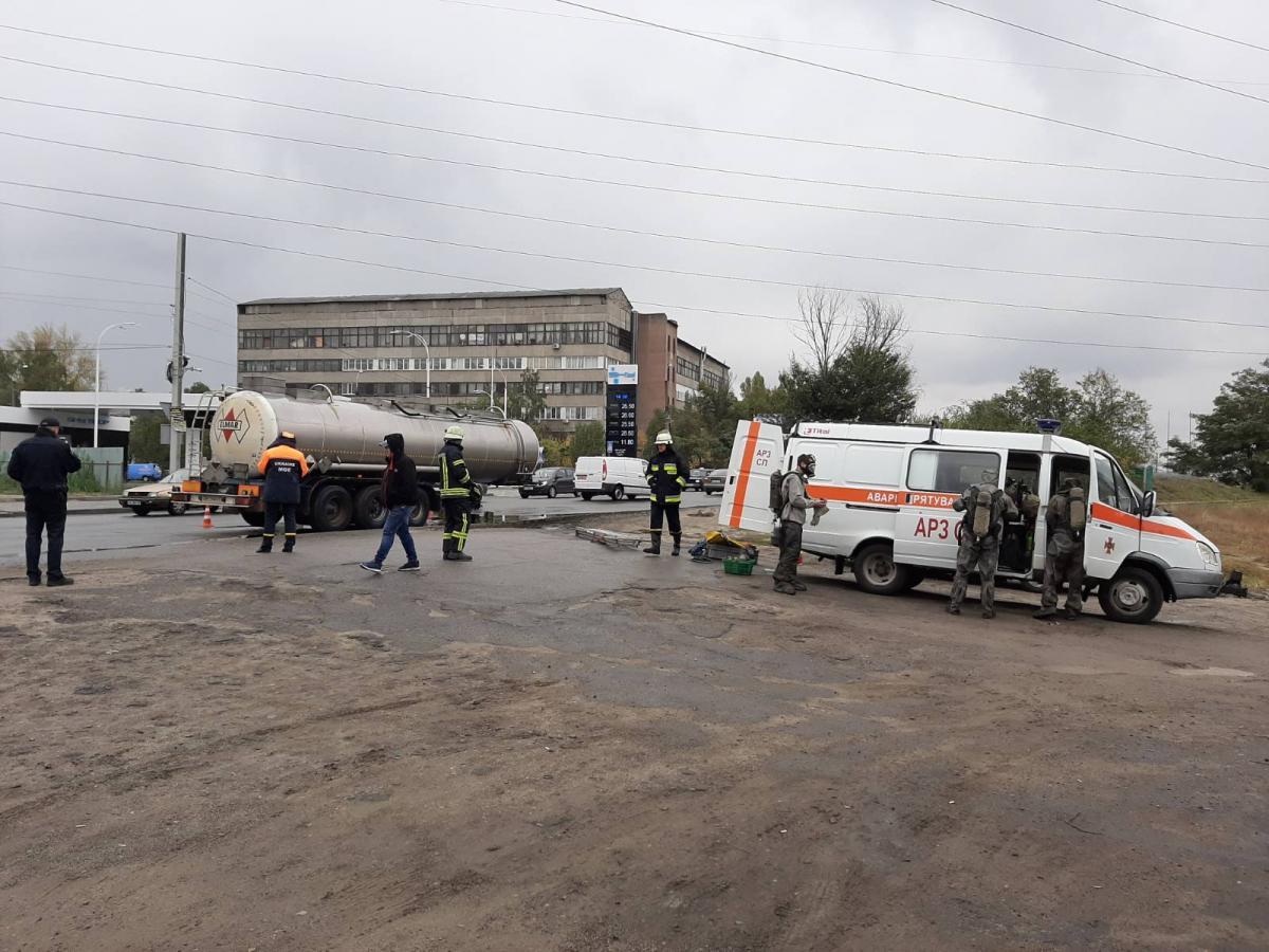 фото ГУ ГСЧС в Днепропетровской области