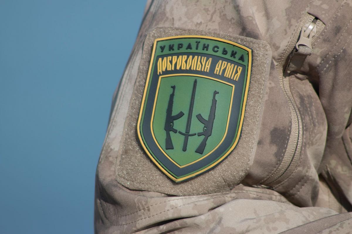 В УДА обіцяють, що не підуть з війни, навіть за наказом президента / фото - Facebook, Аратта 8-й батальйон УДА Української Добровольчої Армії