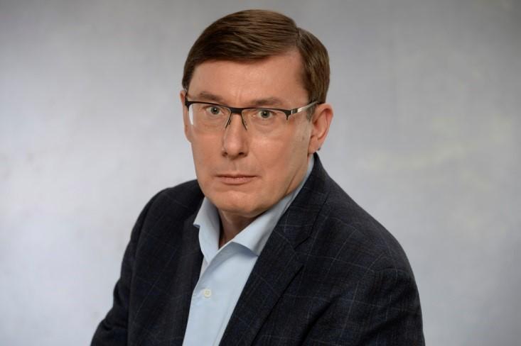 Юрий Луценко / Фото пресс-службы