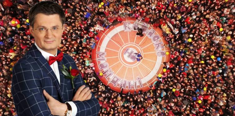 """В соцсетях обсуждают """"Формулу Кондратюка"""" по Донбассу / Facebook, Игорь Кондратюк"""