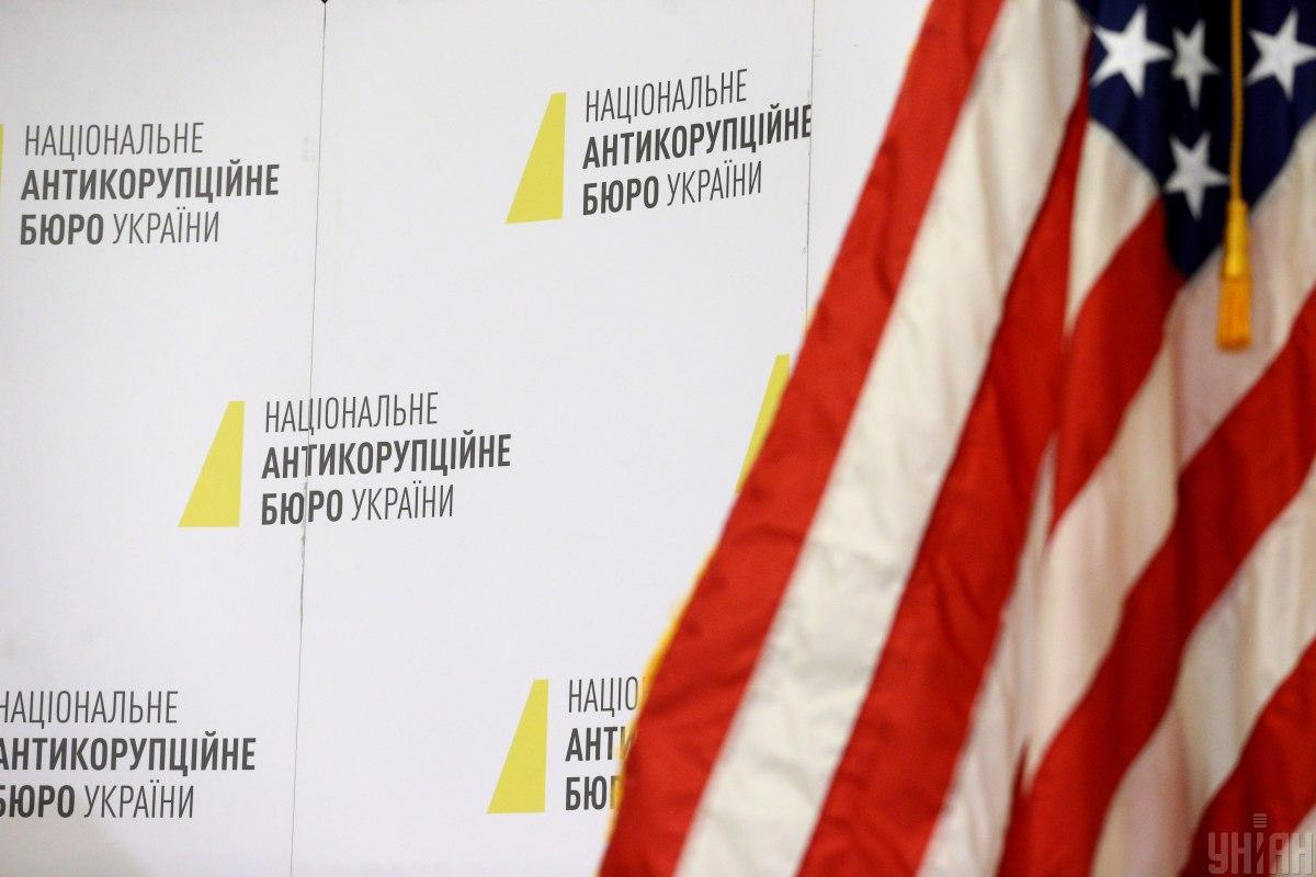 Украине советуют привести законодательство в соответствии с Конституцией / фото УНИАН