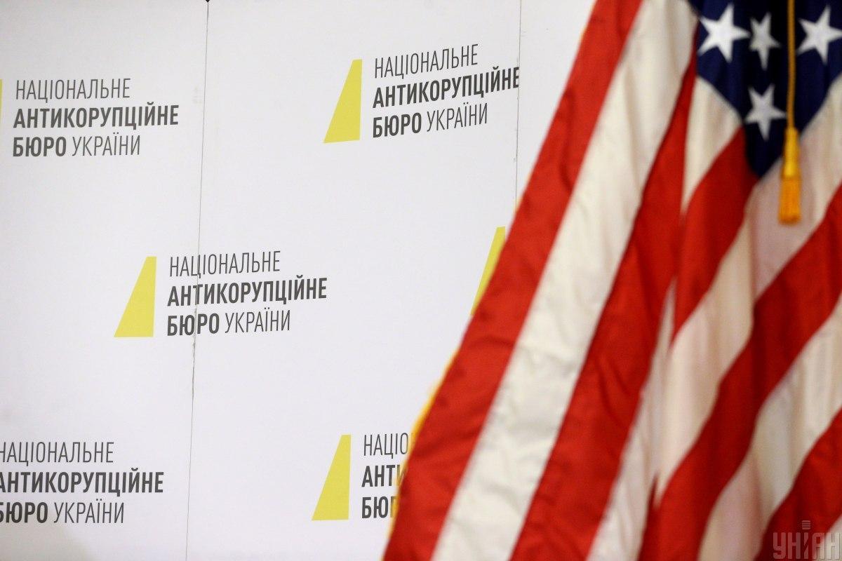 НАБУ могло передавать информацию о своих расследования посольству США / фото УНИАН