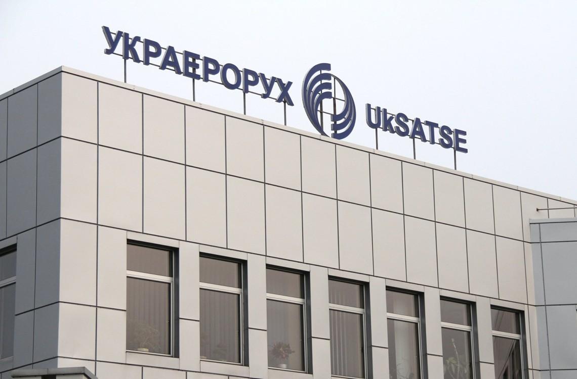 """Правительство уволило в.о. главы """"Украэроруха"""" / фото censor.net"""