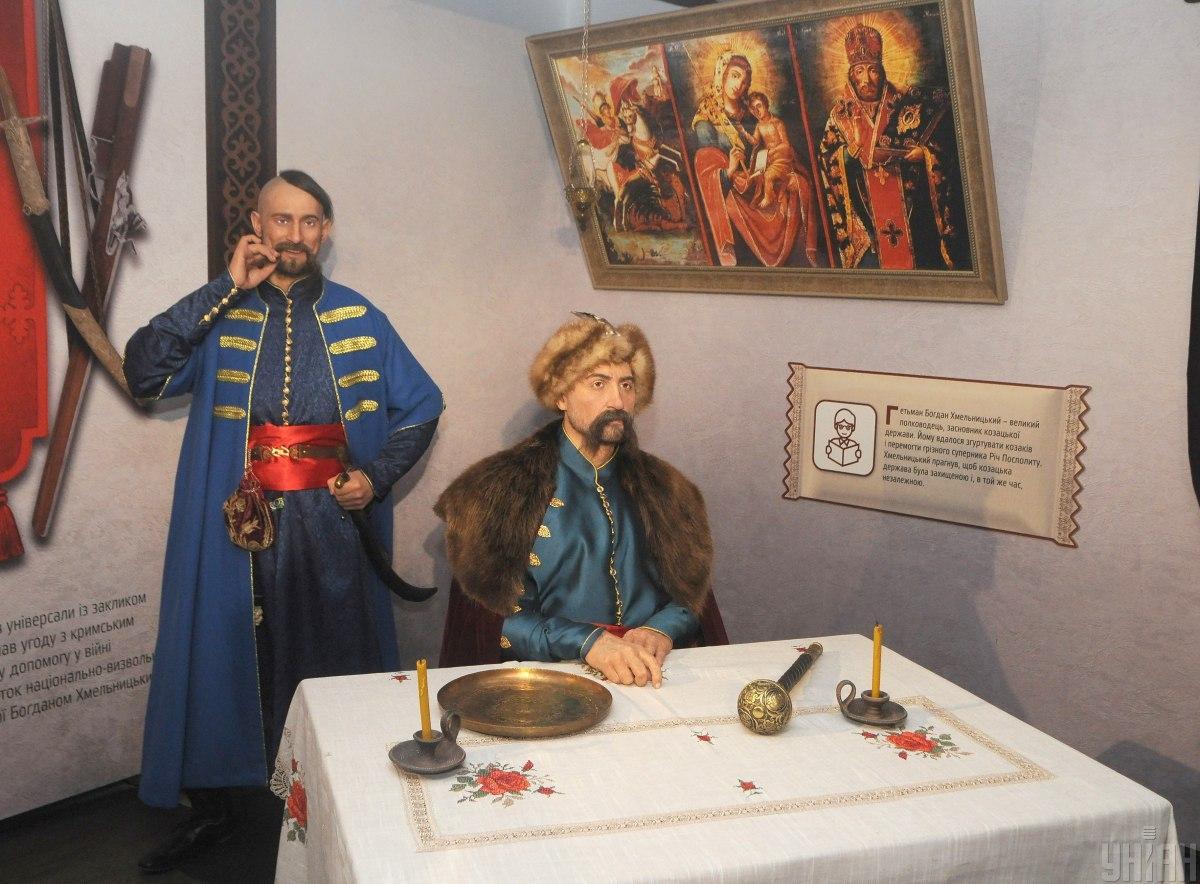 День казачества также отмечается 14 октября / фото УНИАН