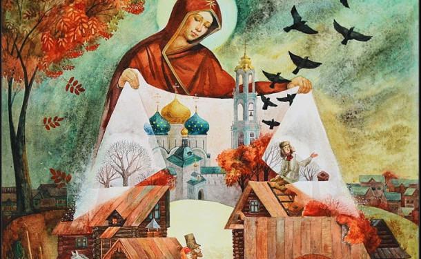 14 жовтня - свято Покрови