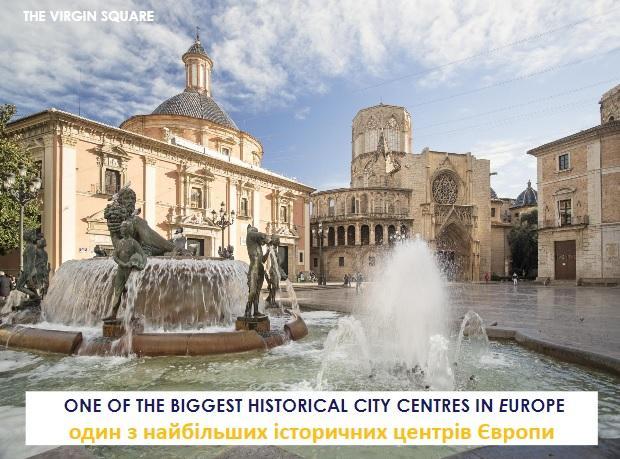 Площа перед Валенсійським готичним собором / Фото visitvalencia.com