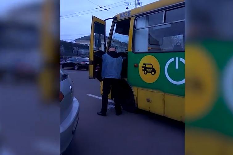 Відео інциденту опублікували у соцмережі / скріншот