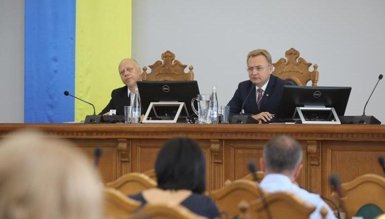 Львовский горсовет обратился к Зеленскому/ фото: city-adm.lviv.ua