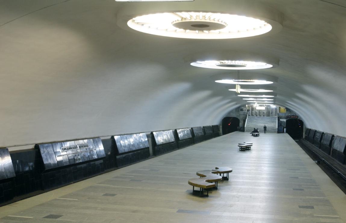 В Харькове могут переименовать станцию метро / фото metro.kharkov.ua