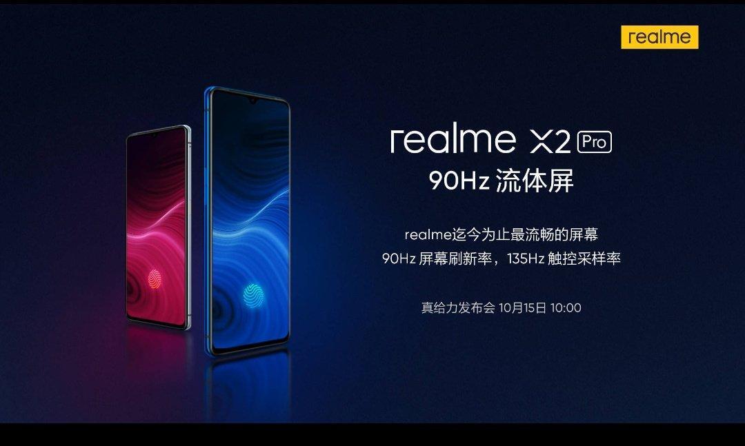 Европейская премьера Realme X2 Pro запланирована на 15 октября / фото Realme