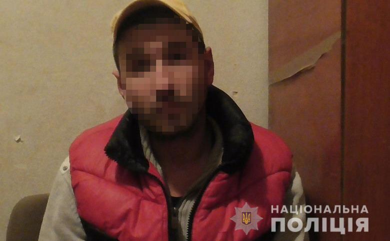 Задержать киевлянина удалось благодаря прохожему, который позвонил в полицию / фото полиции