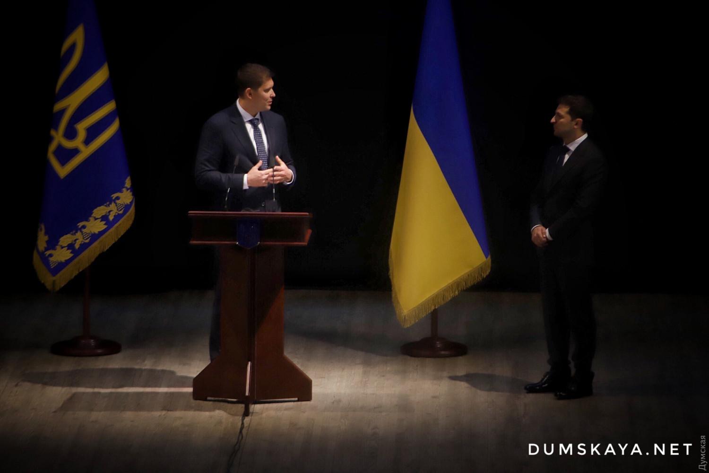 Зеленський представив нового голову Одеської ОДА Максима Куцого / фото dumskaya.net