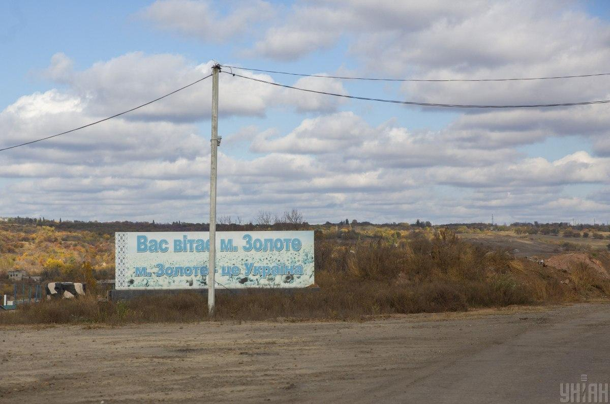The withdrawal of forces in Zolote was to begin on Oct 7 but was postponed / Photo from UNIAN
