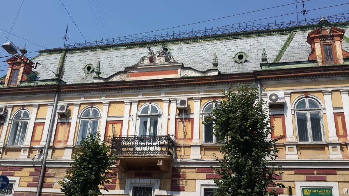 Ивано-Франковск - город относительно молодой / Фото Марина Григоренко