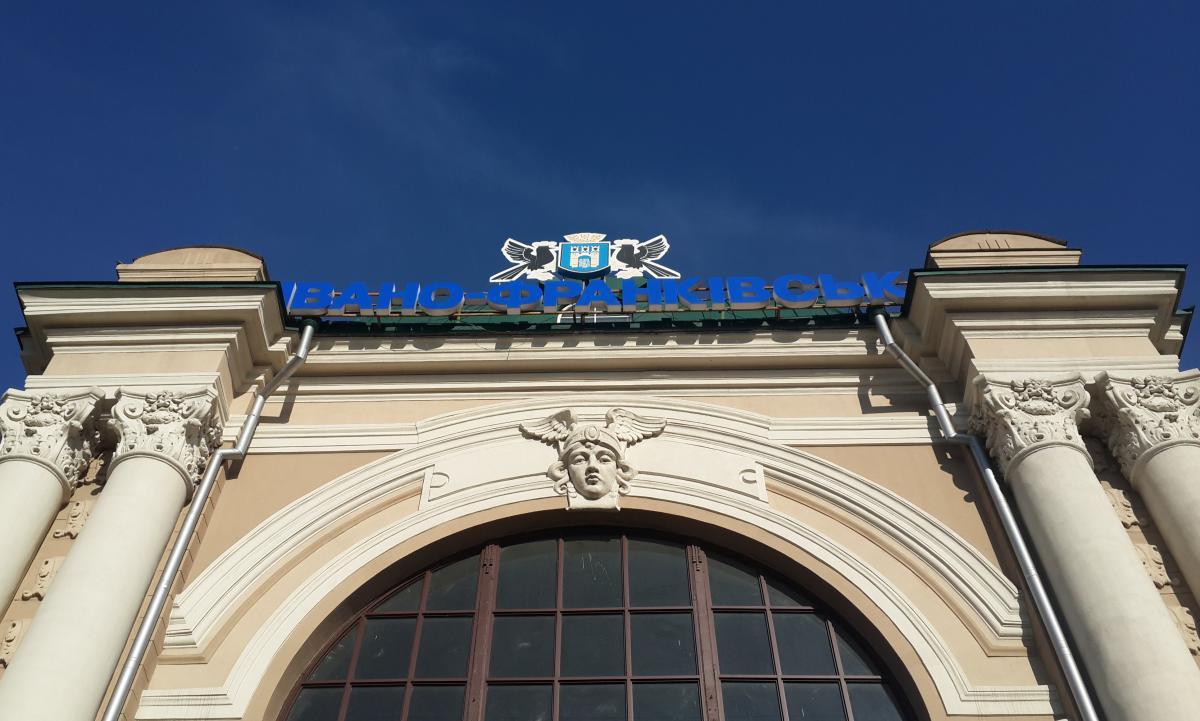 """Ивано-Франковск оказался в """"красной"""" зоне / Фото Марина Григоренко"""