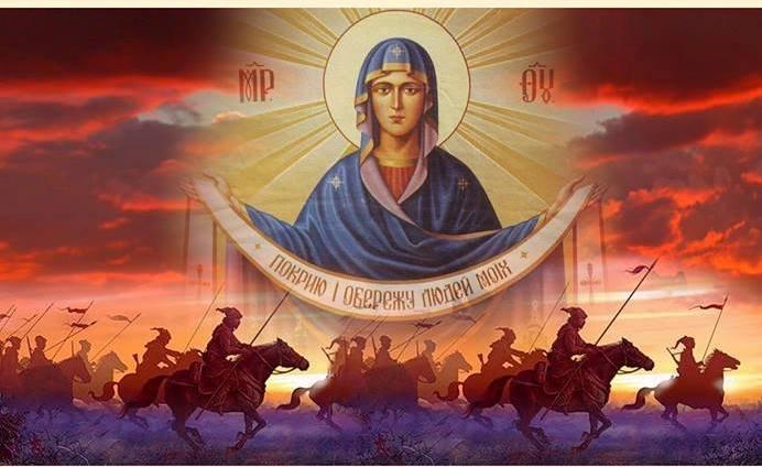 Козаки особливо шанували свято Богородиці-Покрови– своєї заступниці/ фото: plast.org