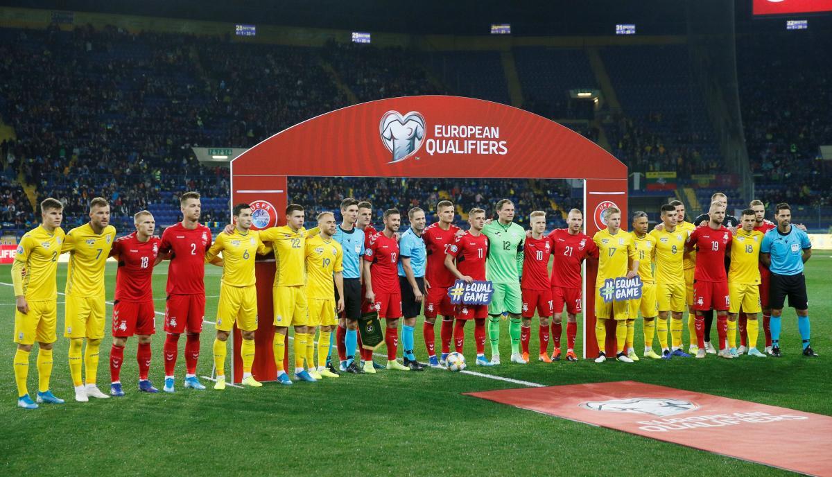 Матч Украина — Литва посетили 32 500 зрителей