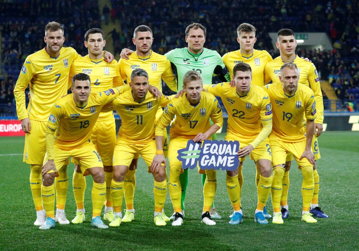 Сборная Украины / фото REUTERS