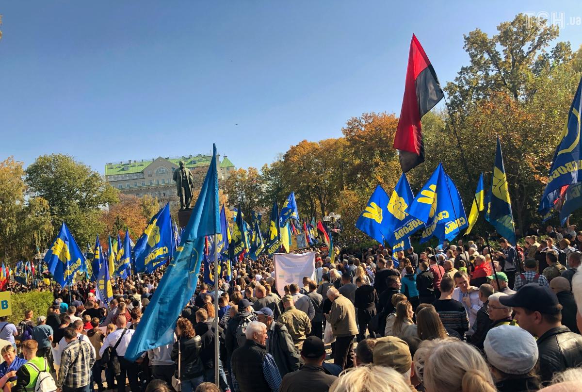 У столиці проходить марш УПА / фото Юлія Яценко