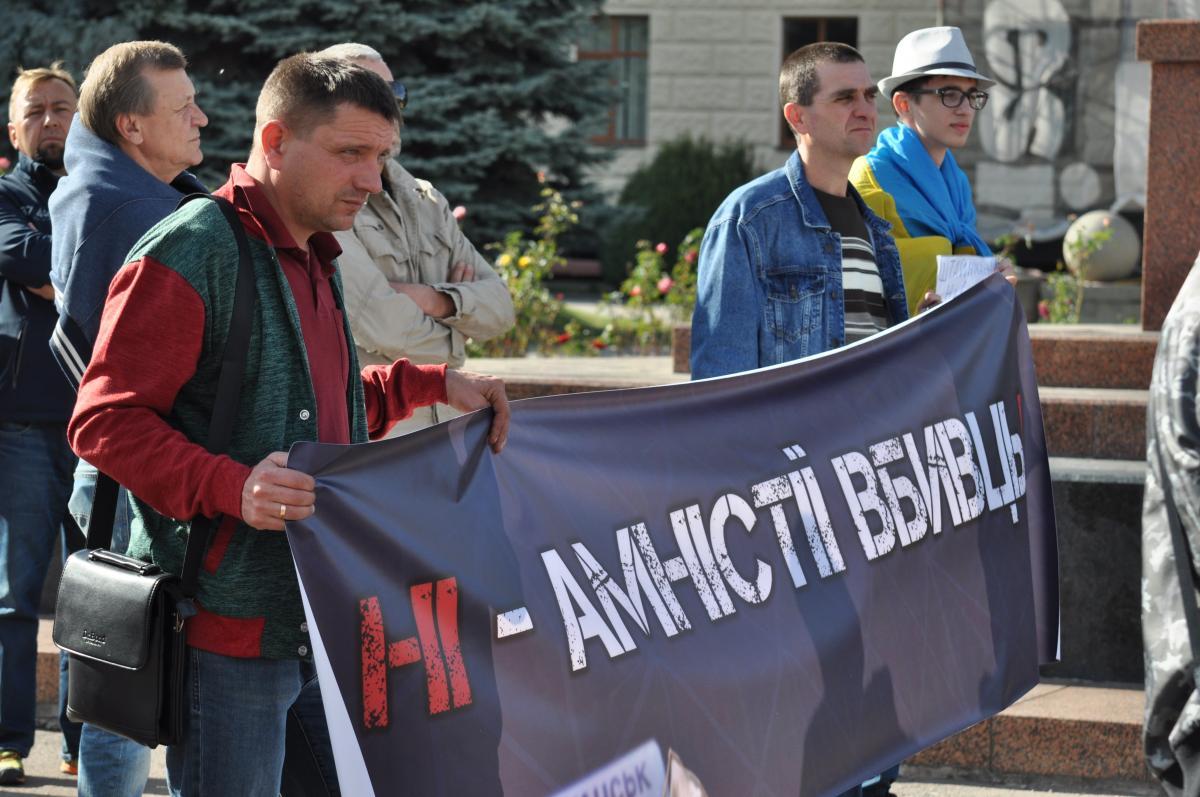 Активисты держали плакаты с надписями / фото УНИАН / Виталий Тараненко