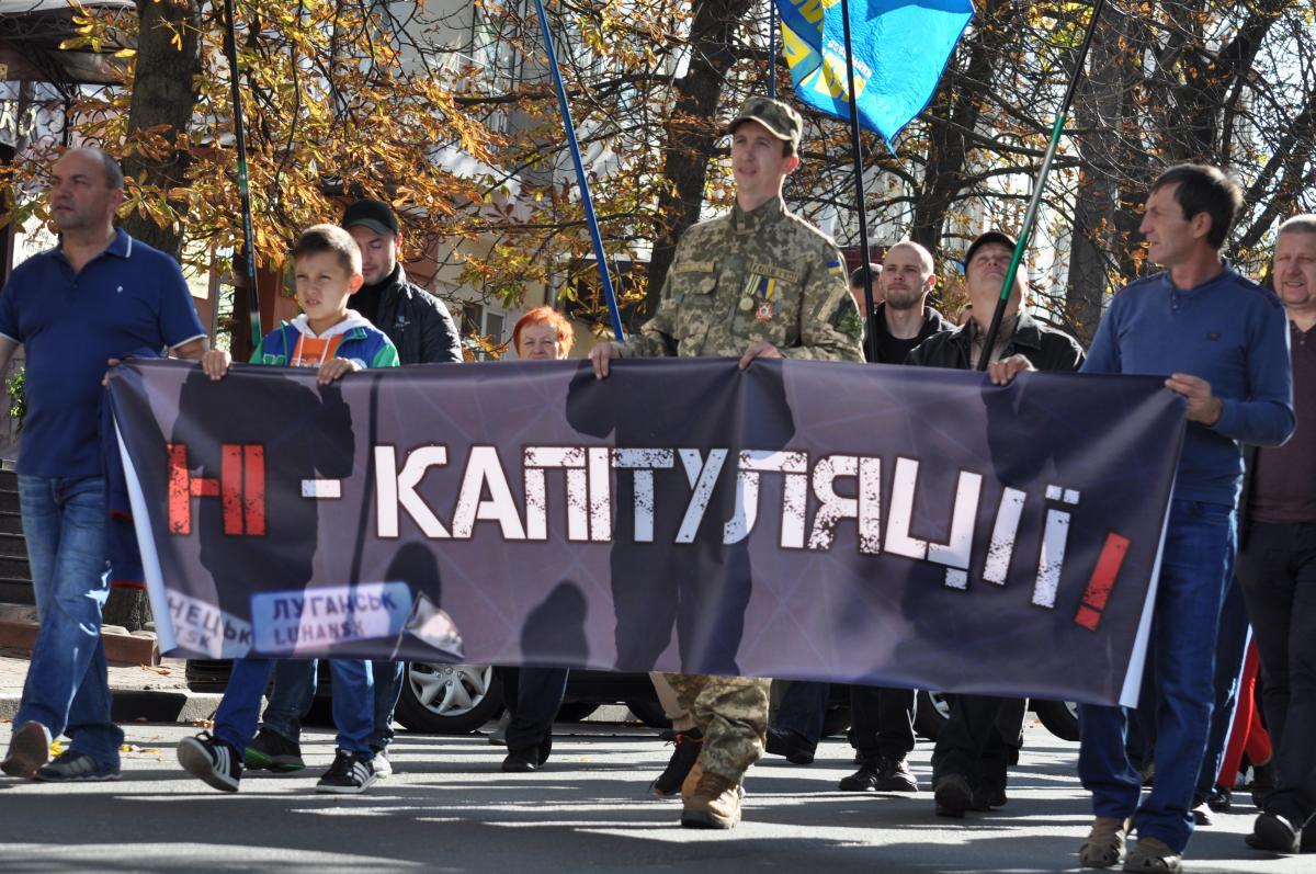 Шествие завершилось возле кинотеатра имени Шевченко / фото УНИАН / Виталий Тараненко